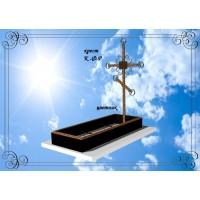 крест кованый К.Ф.Р,  цветник